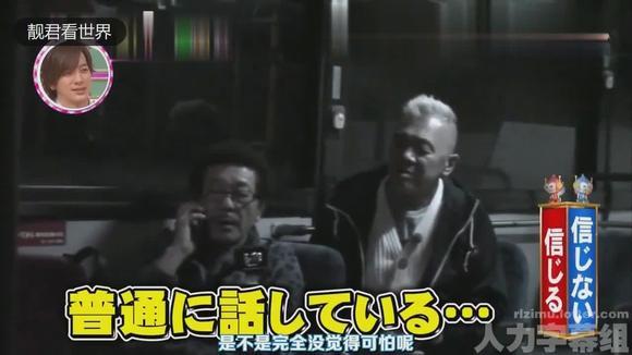 日本搞笑视频:两个搞笑艺人给整蛊,看一次笑一次!