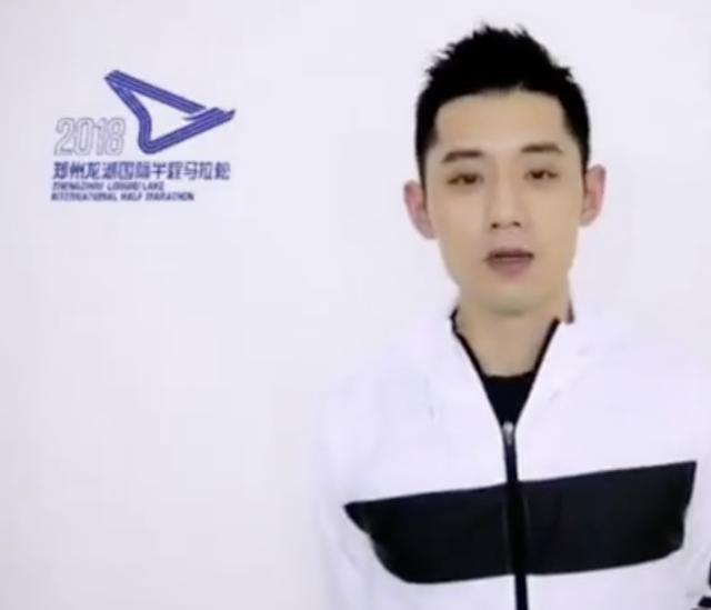 孔令辉离任一年公开亮相 联手张继科跨界助阵马拉松