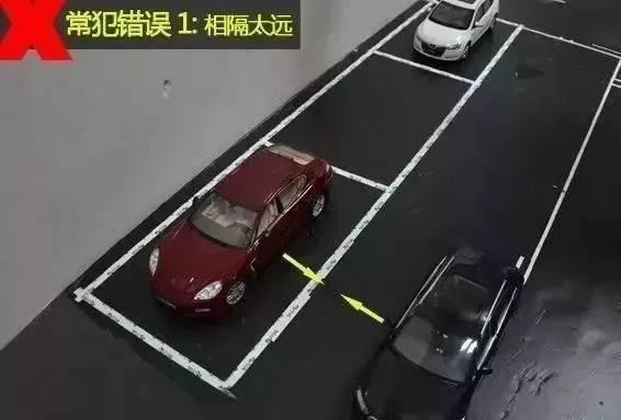 5分钟学会侧方位停车,这个绝招很管用!