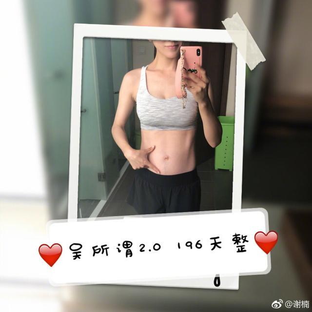 隋棠晒美照身材逆天,你敢信她已经怀孕六个月?