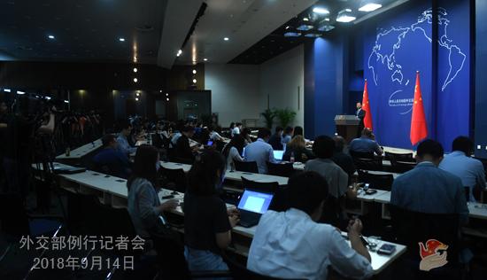 美财政部制裁吉林延边一家公司 外交部提出严正交涉