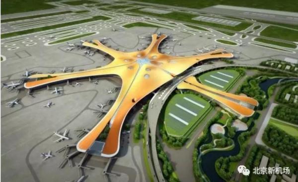 北京大兴国际机场:一次建4条跑道,亚洲最大机库