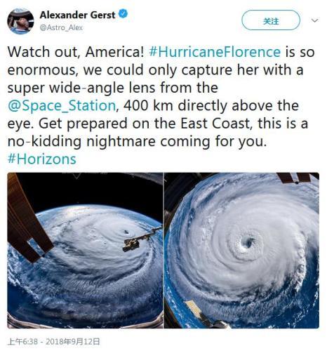 """德国航天员盖斯特从国际空间站拍下""""佛罗伦斯(Florence)""""的照片,发文呼吁美国民众注意安全。(图片来源:盖斯特社交网站截图)"""