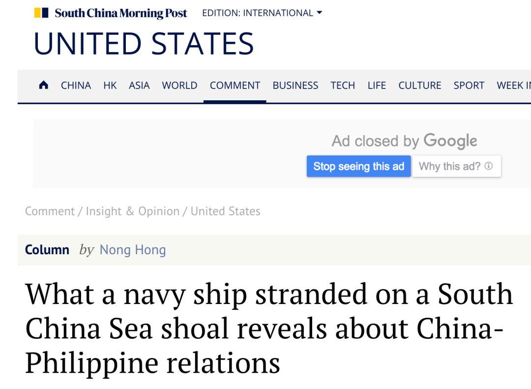 搁浅在南海浅滩上的菲律宾军舰 揭示了中菲新关系