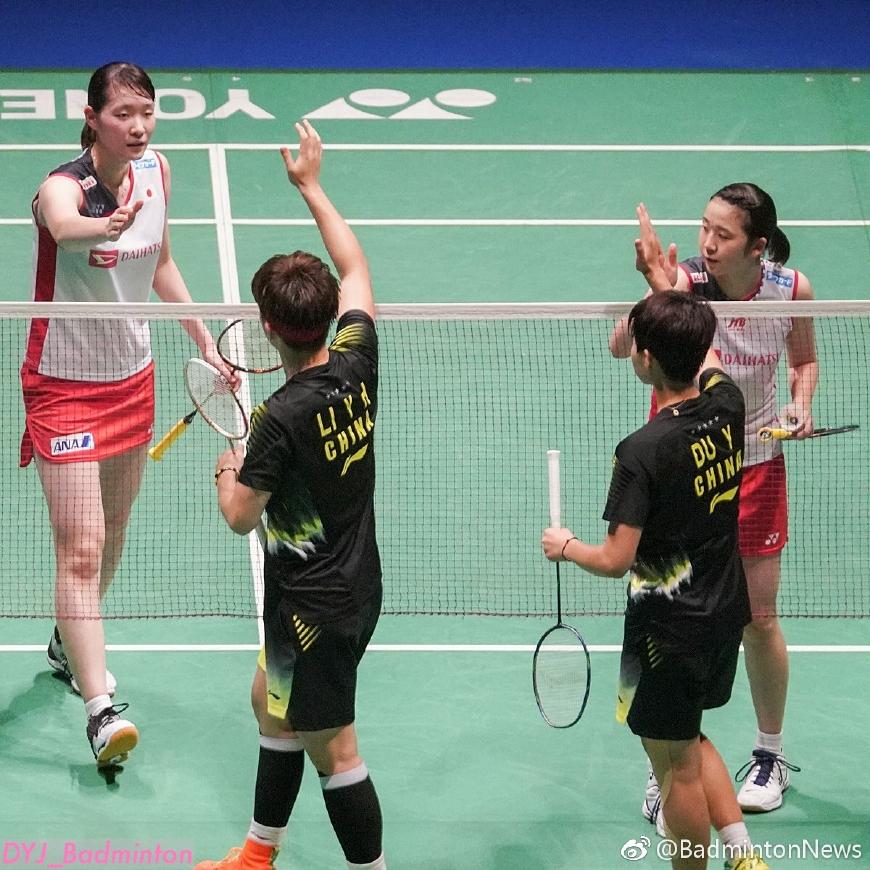 日本最强项遭国羽重创!赵芸蕾爱徒连赢两代世界冠军