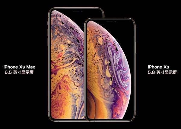 iPhone XS Max/XS