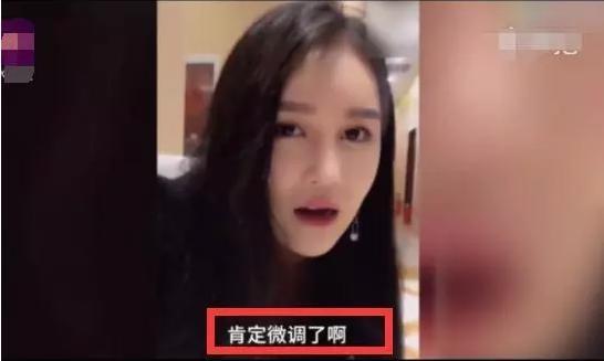"""赵本山女儿担纲古装片女主 饰演""""白骨精""""造型曝光"""