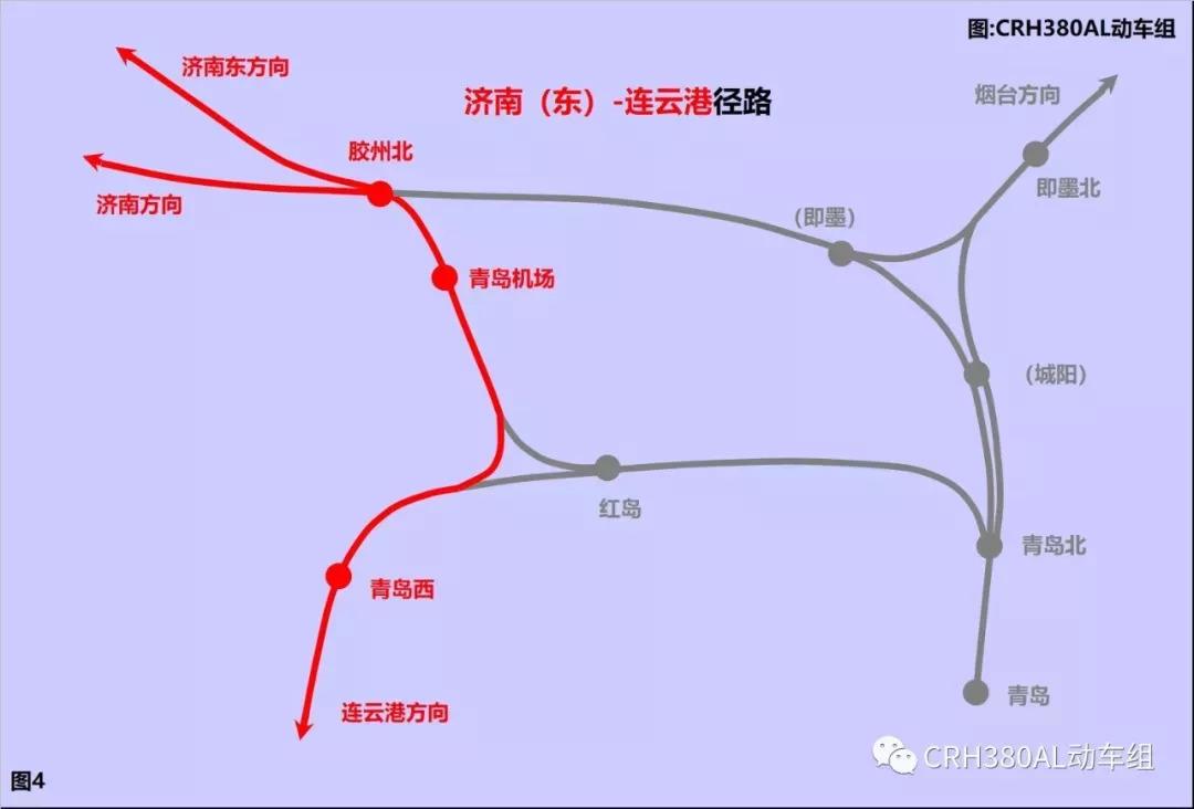 济青高铁终点到不了青岛站?资深技术控为你解读事实真相