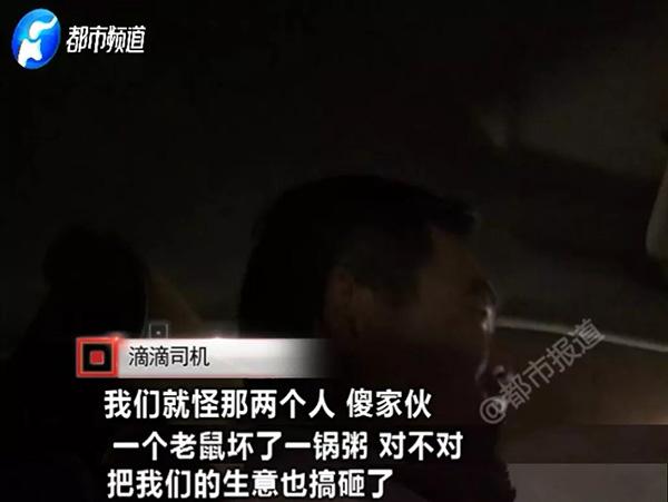 媒体暗访郑州滴滴司机:晚上打车时,有司机提出要女记者电话