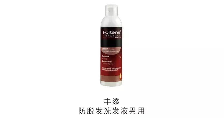 主表活为清洁力强的月桂醇聚醚硫酸酯钠,也是就市售洗发水最最最常见