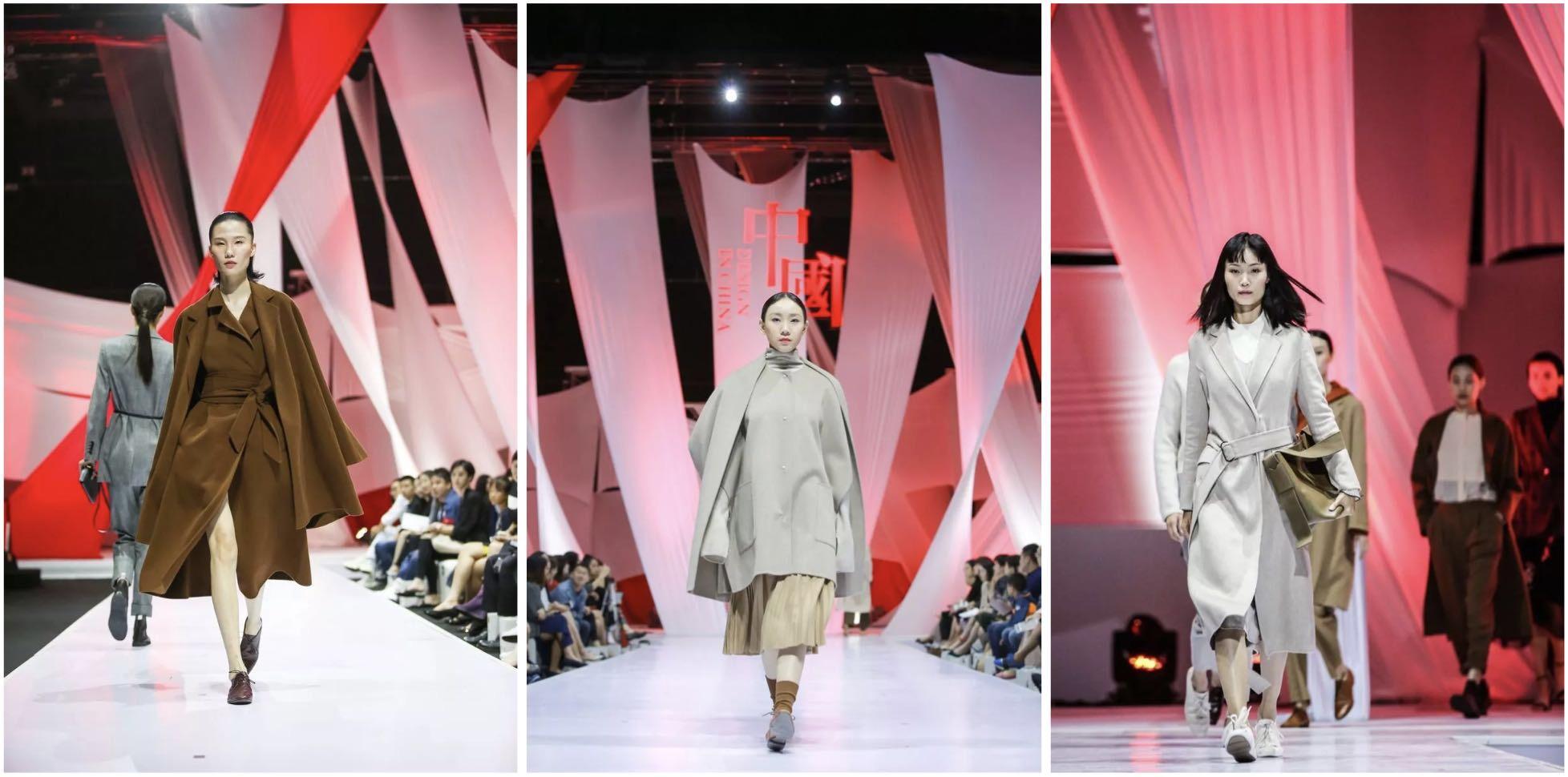 王府井2018Design in China 5启幕秀,演绎中国设计新风尚!