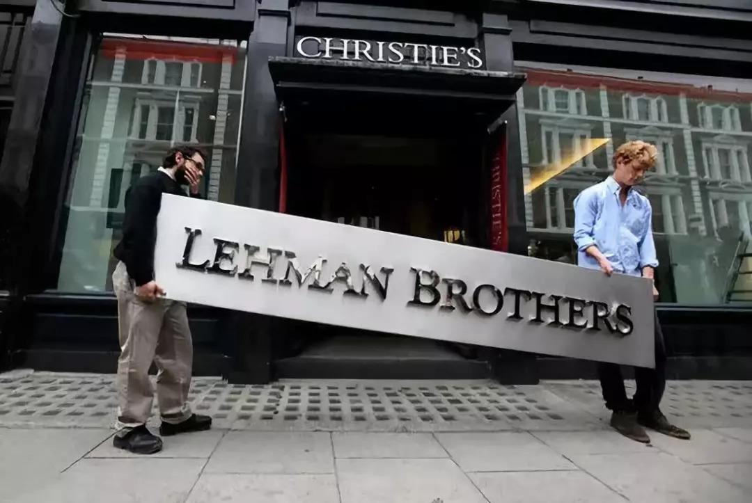 全球金融危机10周年 留给我们哪些启示?