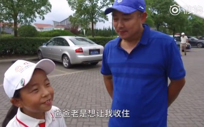 太暖了!刘国梁女儿扑在父亲怀里道出真梦想,还被严父训哭了