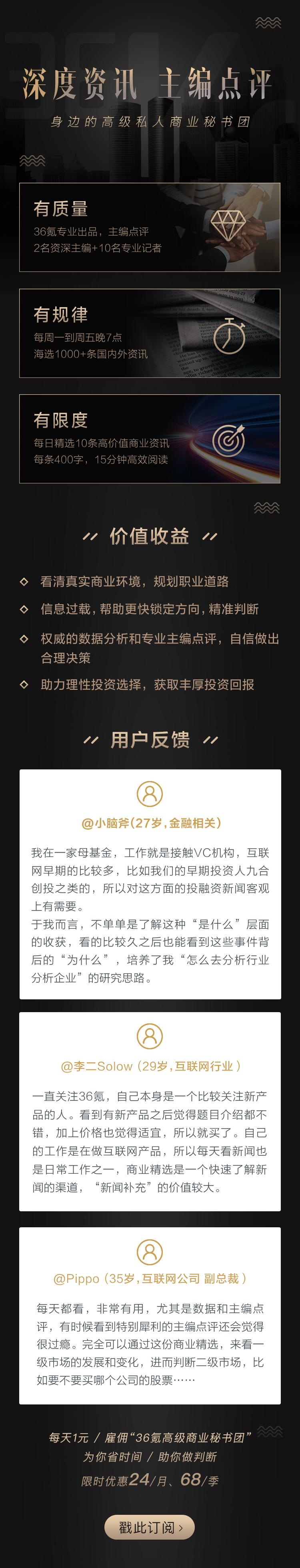 双方在文学作品版权开发上已有经验-新闻头条5dainban