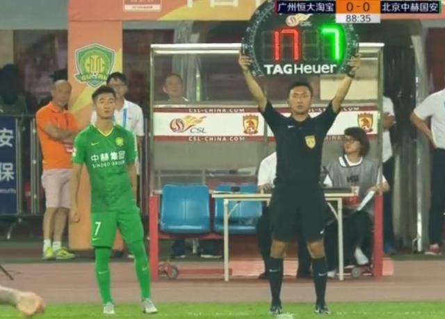 中国C罗沦为U23新政鸡肋 2分钟后目睹国安被绝杀