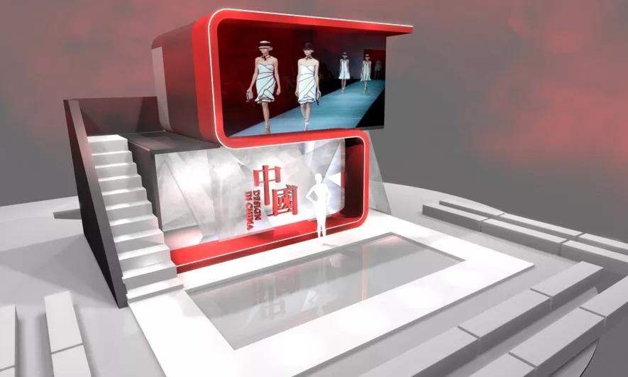王府井2018design in china 5启幕秀,演绎中国设计新风尚!图片