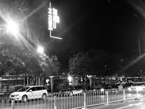 三里屯打车4公里开价百元,北京严查夜间黑车运营