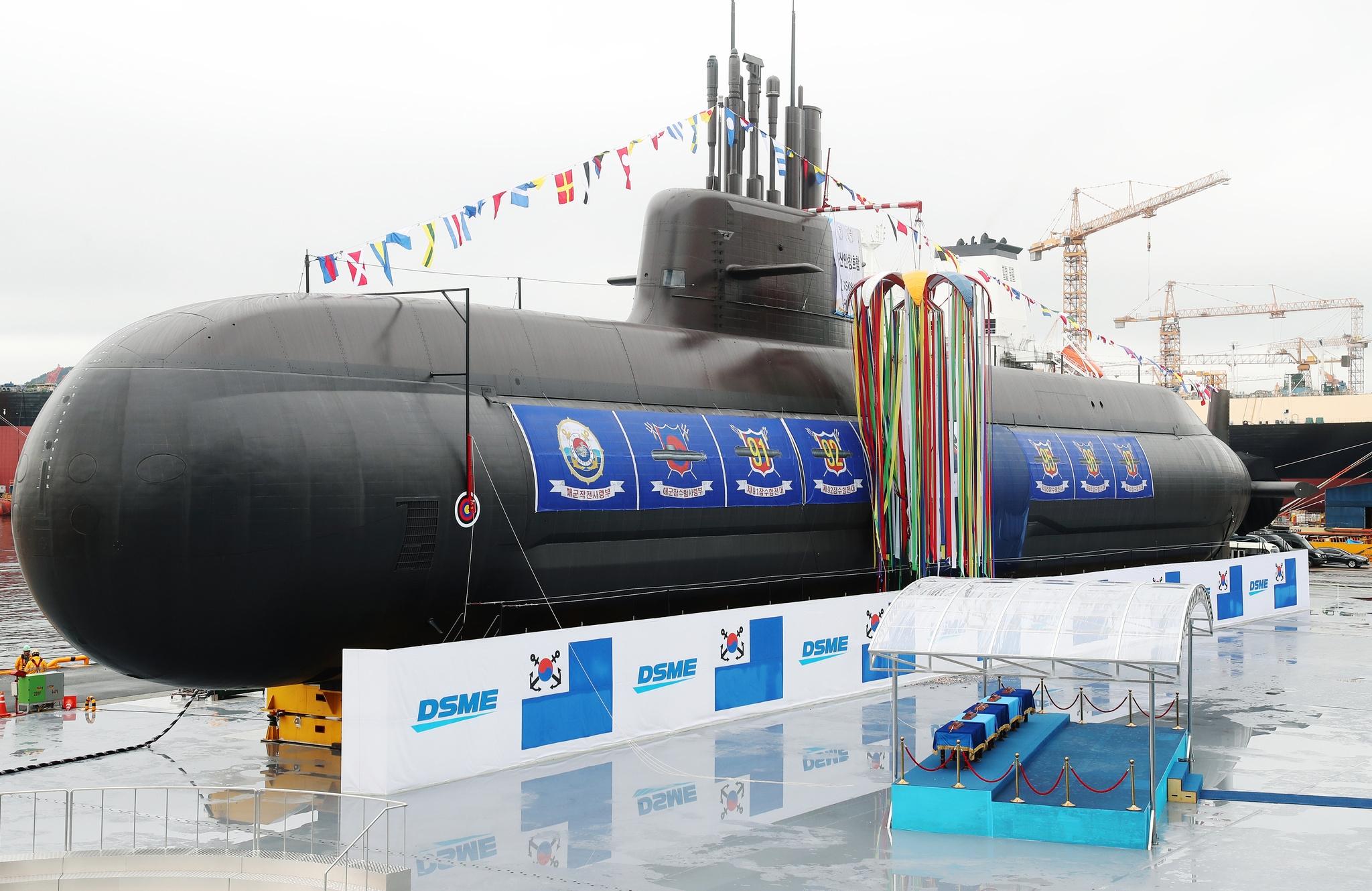 """韩国""""终极潜艇""""下水 威力巨大只为威慑邻居"""