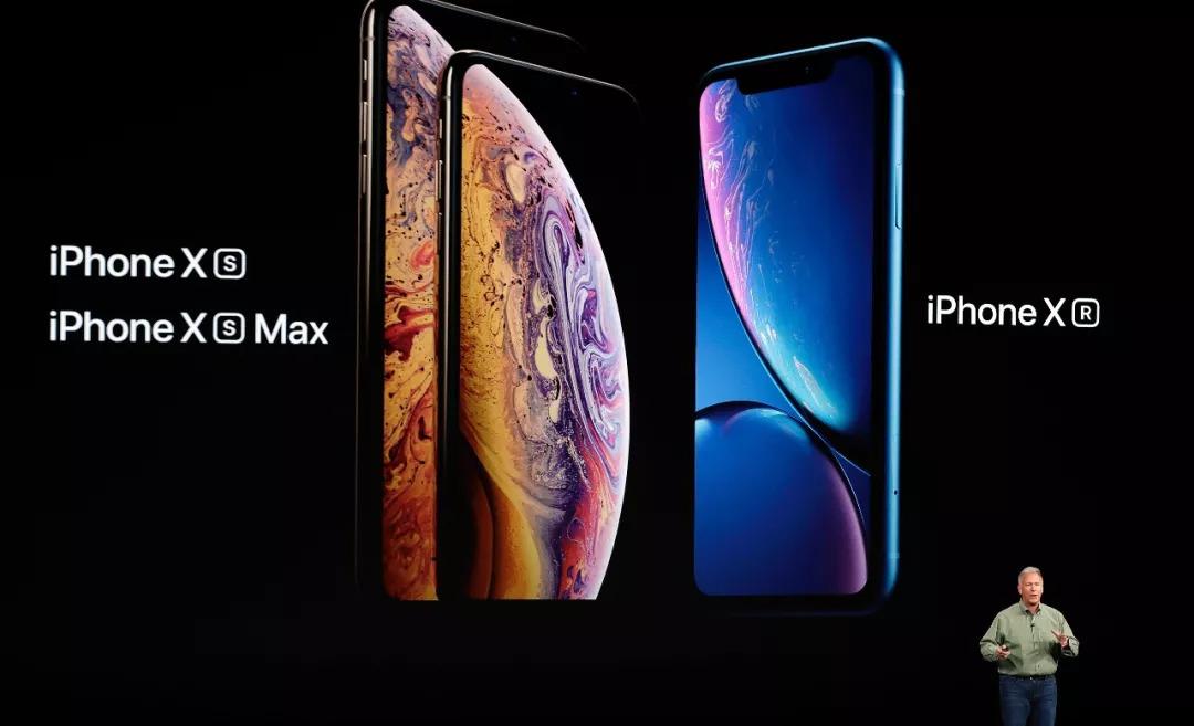 蘋果該哭還是該笑?新iPhone開售,老款卻漲價了