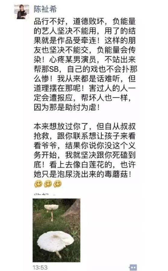 同演富察皇后,秦岚事业逆袭身价暴增,董洁不温不火还惹上非议