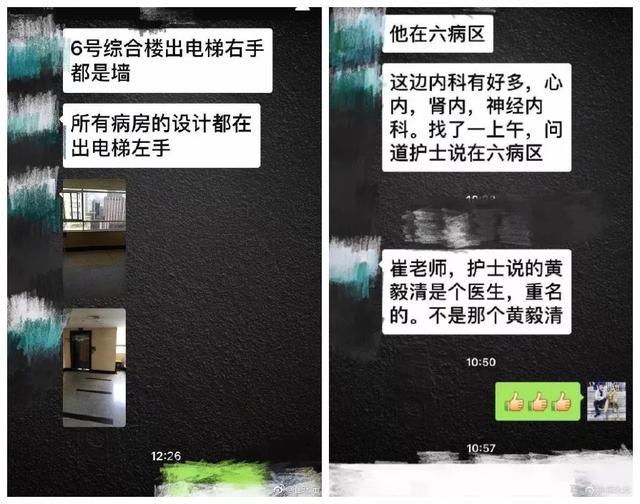 崔永元黄毅清互怼升级,没想到周立波一句话让黄毅清直接休战!
