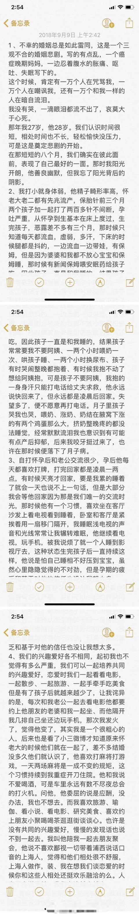 曝女演員沈麗君自殺,丈夫多年出軌小三挑釁,自己卻已患癌癥晚期