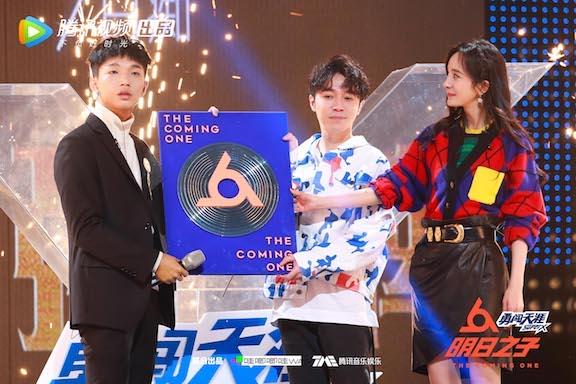《明日之子2》收官蔡维泽问鼎最强厂牌 华晨宇田燚《巨鹿》美好如梦