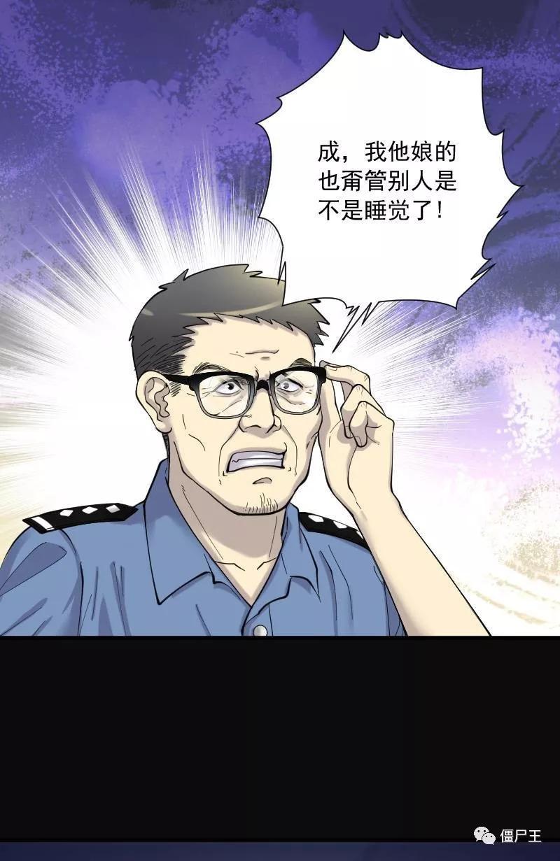 日子王漫画:剃头匠之156-160话今漫画僵尸图片