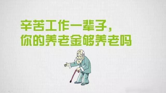 白岩松:养儿真能防老?这种笑话以后还是别讲了!