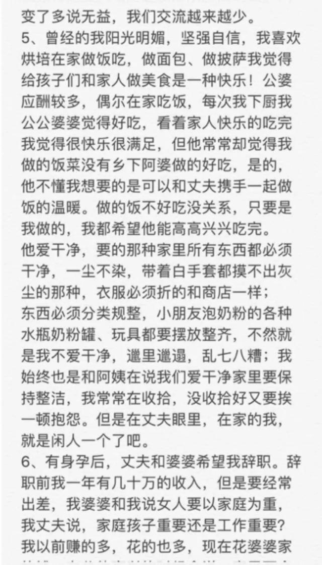 """[沈丽君自杀]昔日女神沈丽君被丈夫小三""""逼""""自杀!嫁人嫁狗,生"""