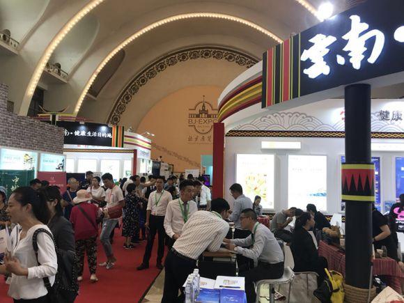 """北京秋季房展:海南项目""""只能看看"""" 云南地产接棒升温"""