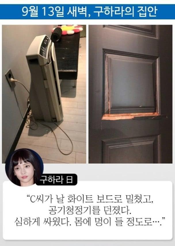 韩国女星被男友打到子宫出血,男方还坚持是女友对他施暴