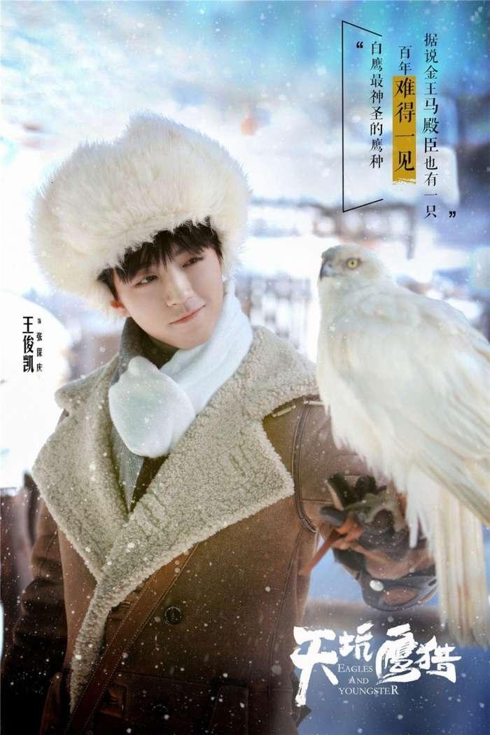 《天坑鹰猎》结局抢先看, 最大赢家不是张保庆而是杨烨