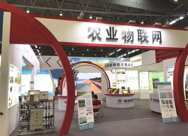 朗坤物联网亮相2018年中国安徽名优农产品暨农业产业化交易会