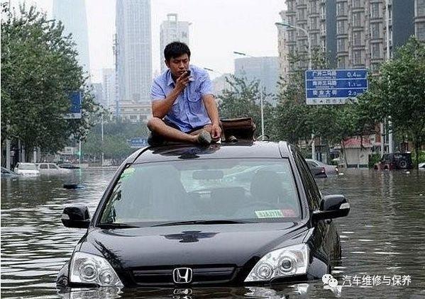 山竹来袭:车辆浸水后这样报保险能获得全陪