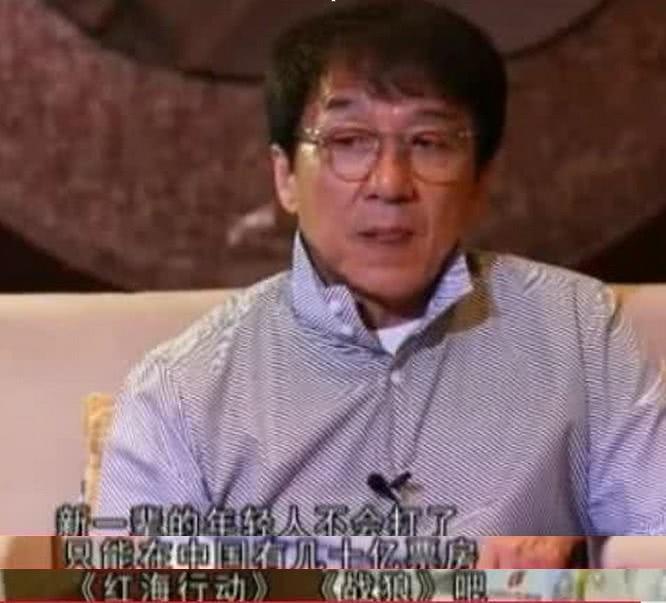成龙:年轻人不会打不敢打,电影不能只靠票房,要冲出中国市场