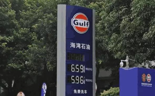 成品油价迎十一涨,要素资源市场化改革不能再拖了