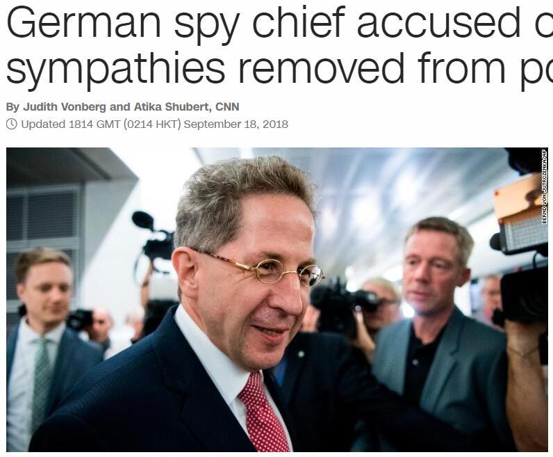 德国国内安全负责人下台,被控支持极右翼分子