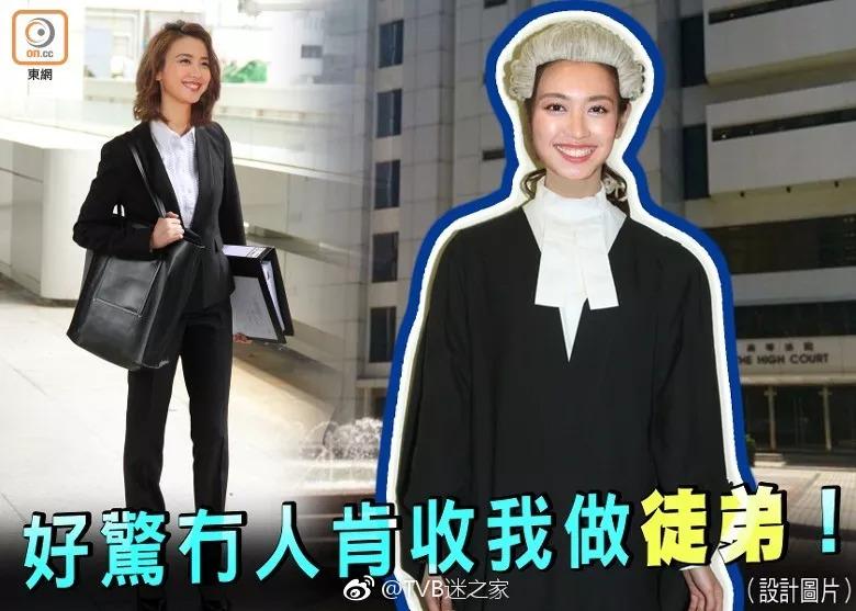 女星请假去读书,结果准备转行当律师去了…