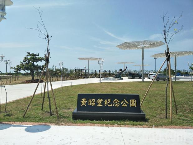 """台当局为""""台独教父""""建公园 蔡英文将出席启用仪式"""