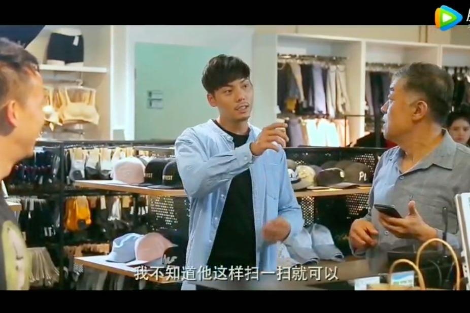 陈伟霆看见手机支付一脸震惊!简直就是刘子光本人