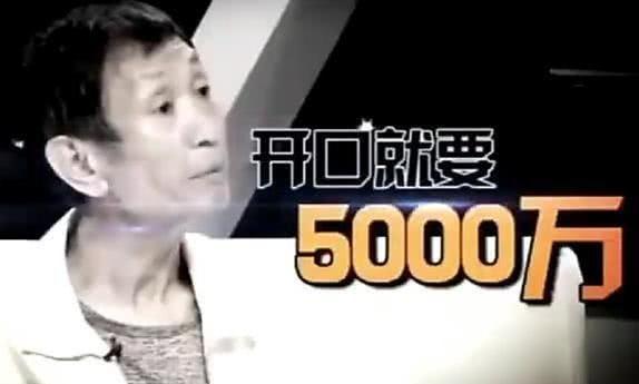 生父索要赡养费5000万,毛晓彤首度用11字回应