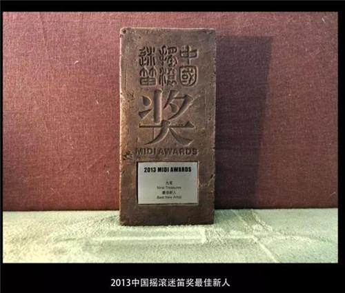 沈阳迷笛音乐节|九宝乐队:传递神秘莫测蒙古草原文化