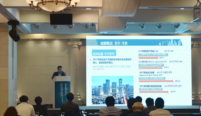 成都高新区打造国际人才高地 第21个海外基地落户韩国首尔