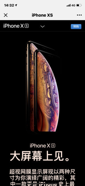 苹果微信公众号上线!能微信下单买iPhone