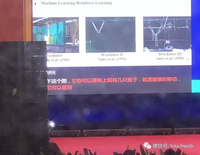 讯飞AI同传被曝造假 官方承认人工智能还无法替代同传