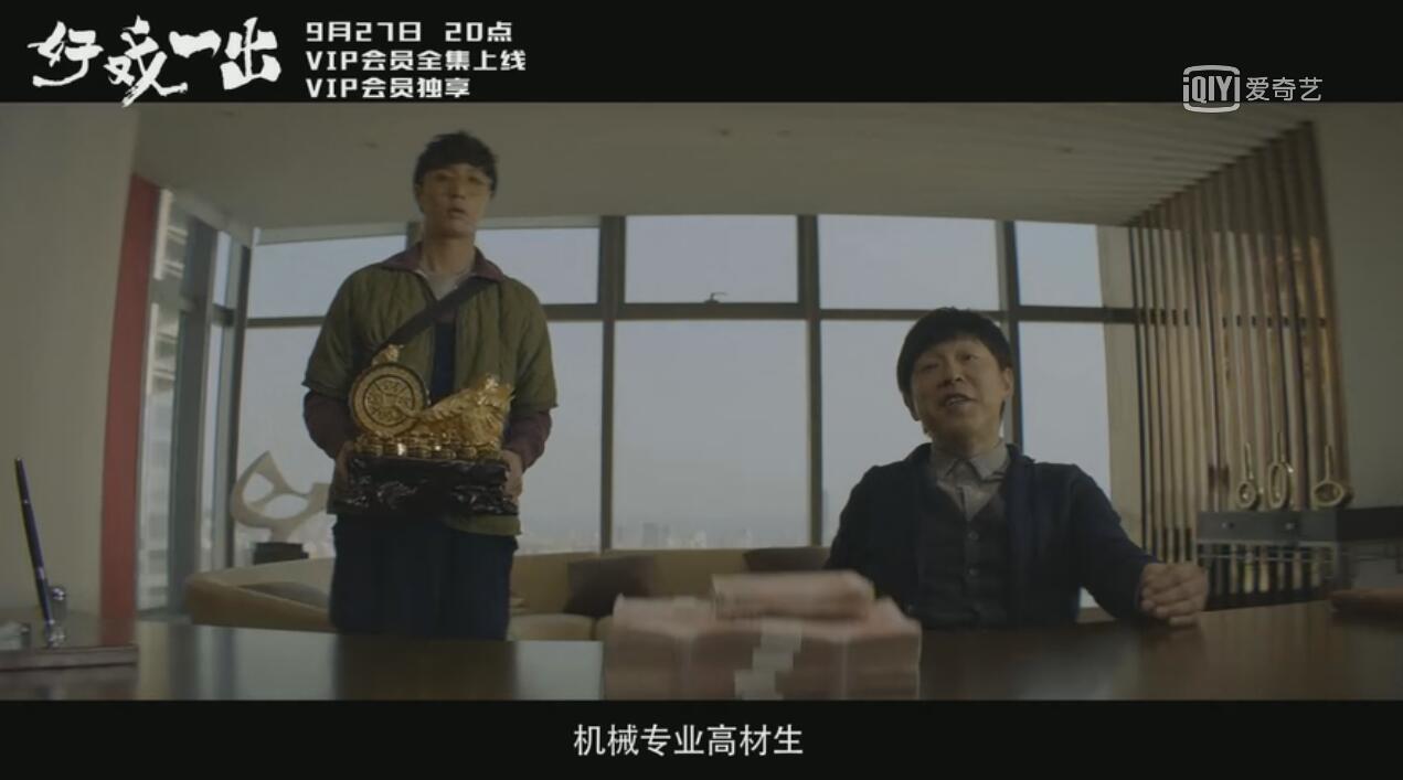 孙红雷零片酬客串还被黄渤删戏份?原因听了让人泪目