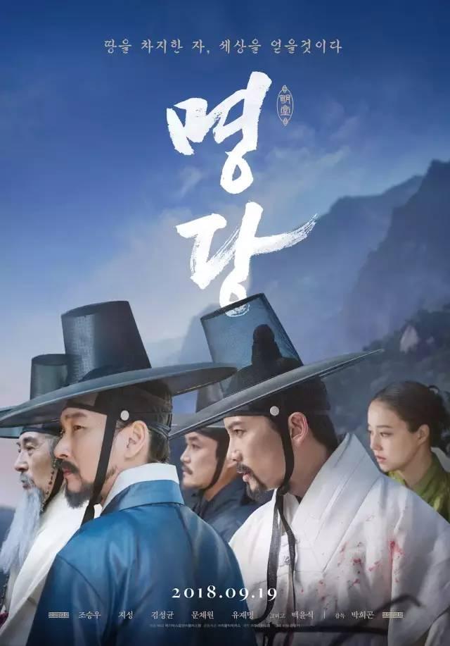 韩国篡改中国历史的新片上映,却登上了票房榜