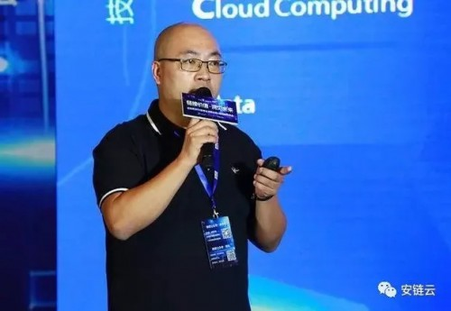众安科技CTO李雪峰:人工智能和区块链是殊途同归的