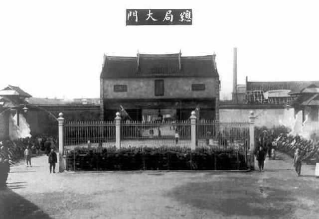 江南制造总局,跟江南皮革厂还是不一样